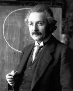 Albert Einstein Ulm